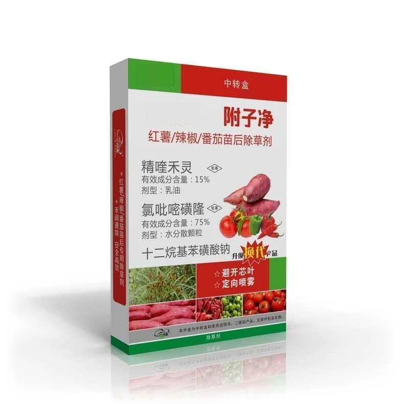 红薯辣椒番茄苗后专用除草剂